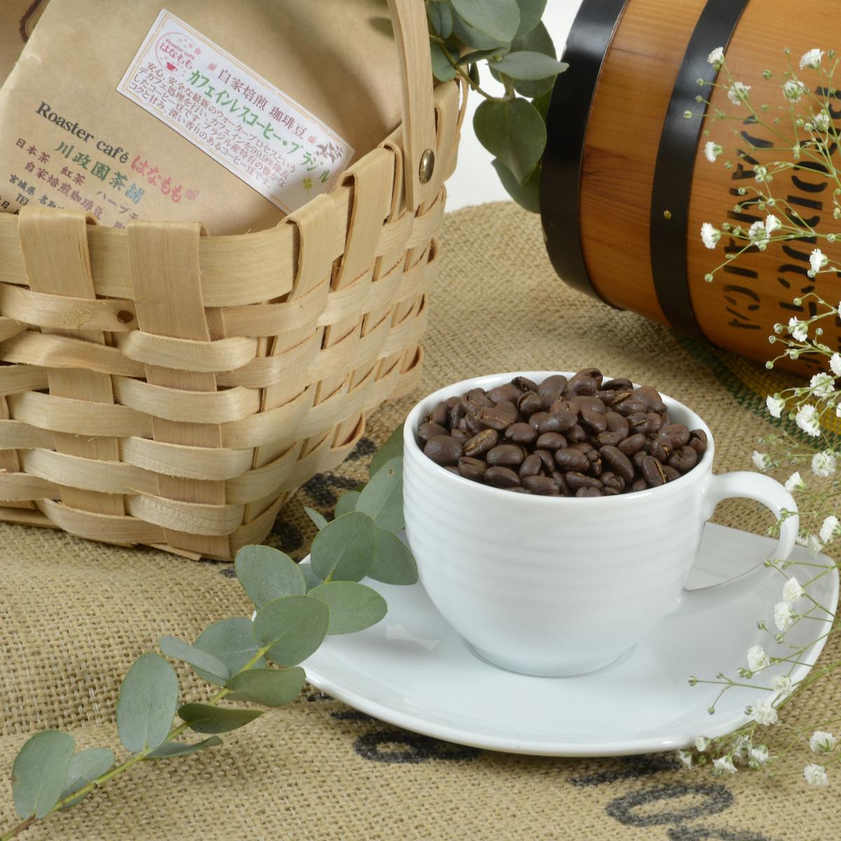 【ふるさと納税】こだわりの自家焙煎コーヒー4種飲み比べ【豆】セット