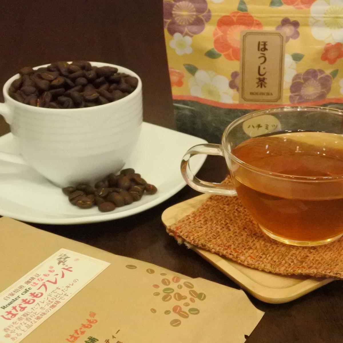 【ふるさと納税】当店オリジナルのブレンドコーヒー(豆)とフレーバーほうじ茶のセット