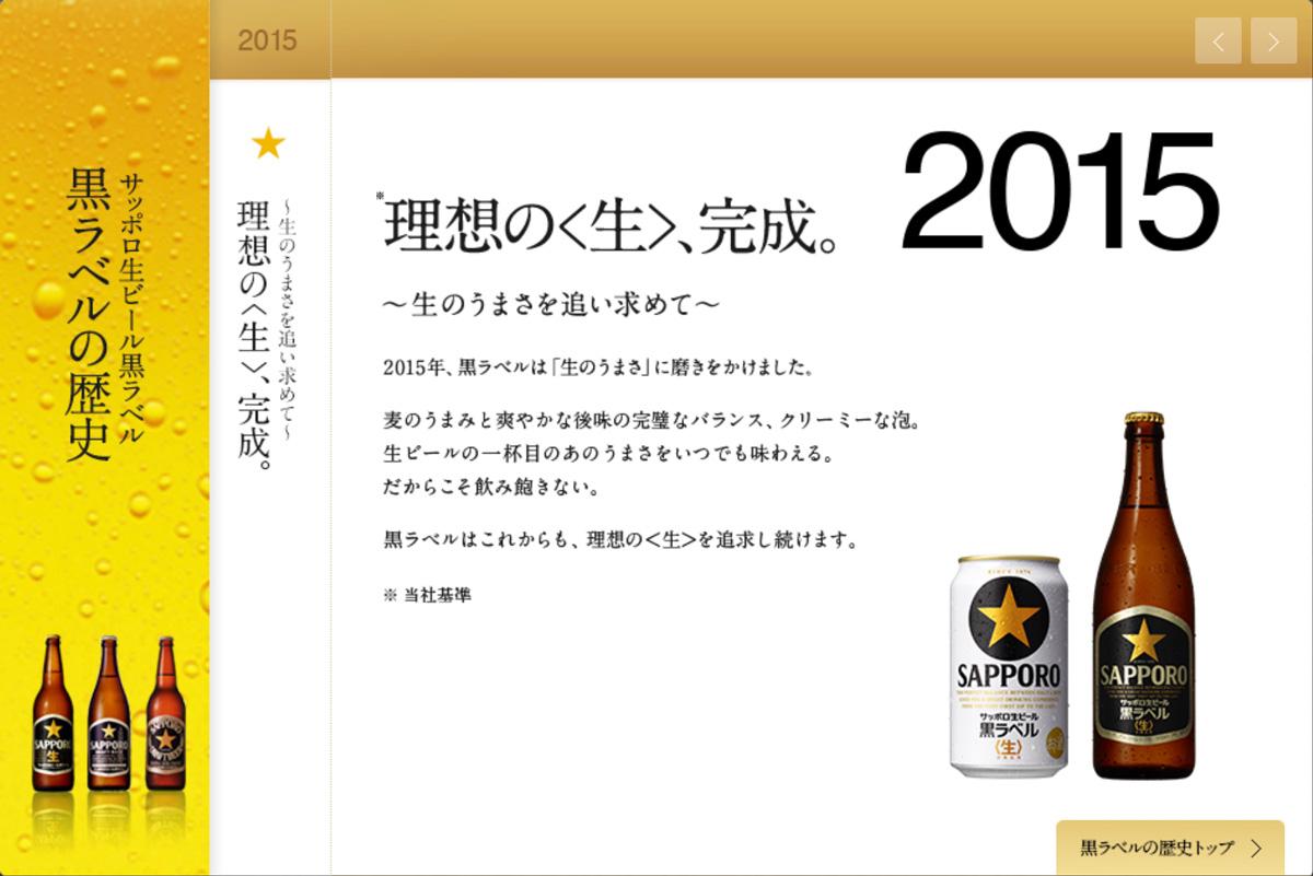 【ふるさと納税】【毎月お届け定期便】地元名取生産 サッポロ生ビール黒ラベル(350ml×10本&500ml×2本)7回お届け
