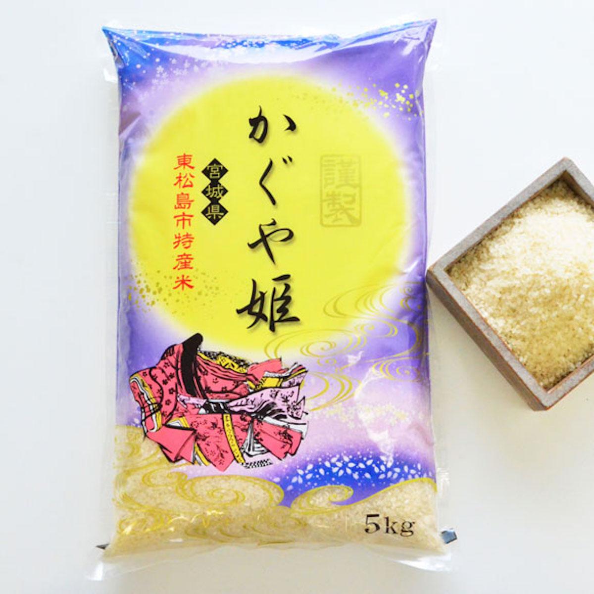【ふるさと納税】東松島市特産 天授のお米 超稀少品種『かぐや姫』(精米5kg)