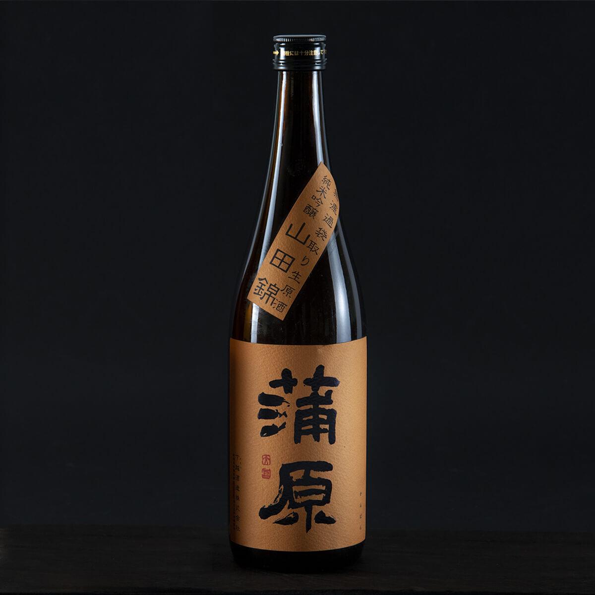 【ふるさと納税】【A-1】地酒 無濾過袋取り生原酒 純米吟醸『蒲原』 1.8L