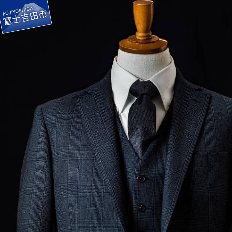 【ふるさと納税】 スーツ 高級 高品質 ジョーカーズテーラー 織物 郡内織物使用オーダースーツお仕立券 ハイグレードライン 送料無料