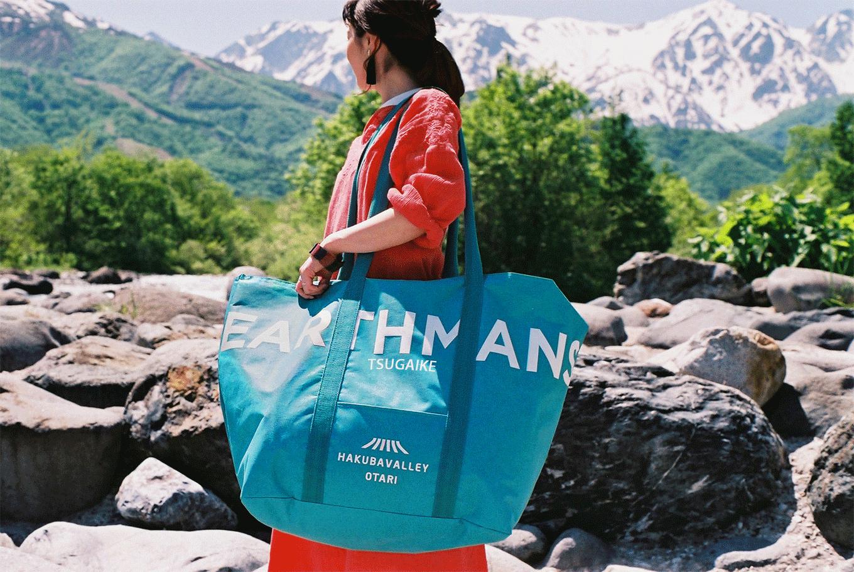 【ふるさと納税】HAKUBA VALLEY OTARI オリジナルバッグ(アイスブルー)