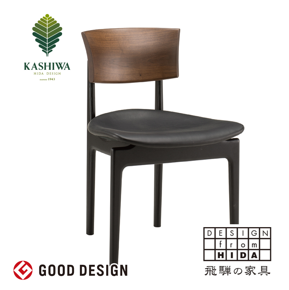 柏木工最高の座り心地 を追求し開発されたCHICチェア 3次元曲面が体にフィットします ふるさと納税 KASHIWA CHIC シック サイドチェア 黒 購買 木製 椅子 飛騨の家具 座面:革 g102 SEAL限定商品 ダイニングチェア