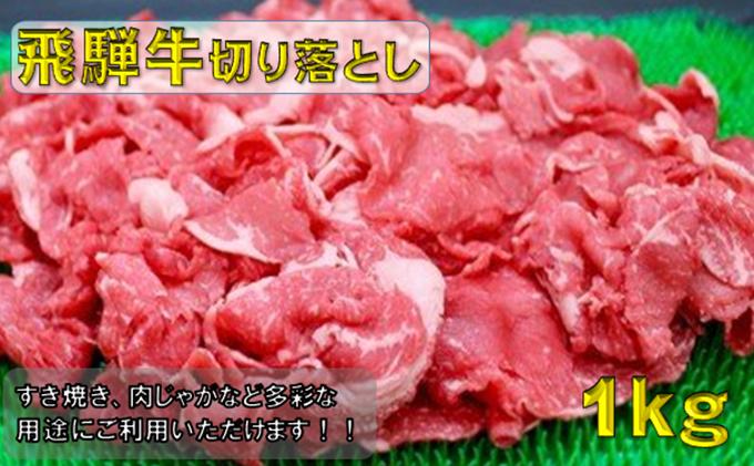 肉 ピンク スライム 日本マクドナルドで「ピンクスライム肉」使ってるのか問い合わせてみたよ!「日本では安全です!」との回答