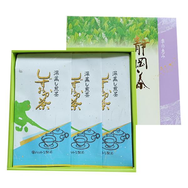 【ふるさと納税】a10-024 深むし静岡茶 100g×3本箱入