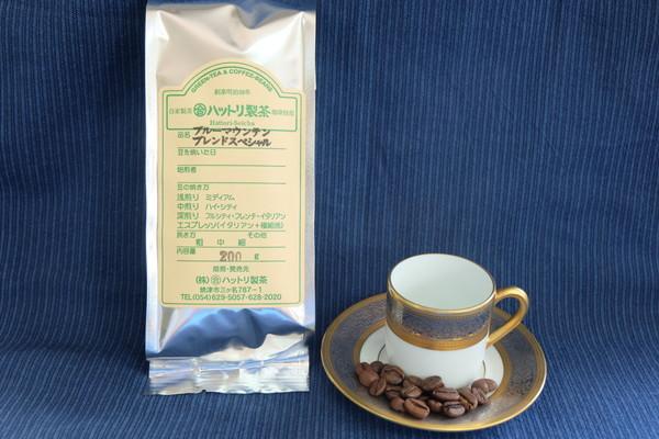 【ふるさと納税】a10-026 焼き立てコーヒー