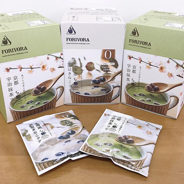 【ふるさと納税】a10-351 「飲む和菓子」黒豆きなこラテ/抹茶ラテセット