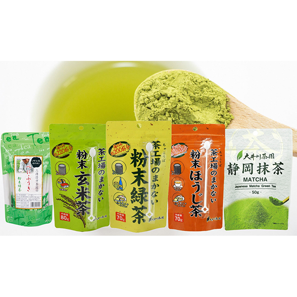 【ふるさと納税】a10-356 粉末茶と抹茶の詰合せ