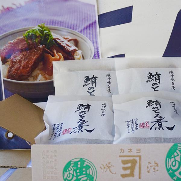【ふるさと納税】a10-418 まぐろのとろ煮4袋セット