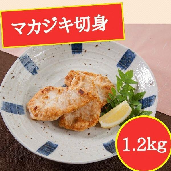 静岡県焼津市 【ふるさと納税】a10-612 1.2kg!! 天然 ...