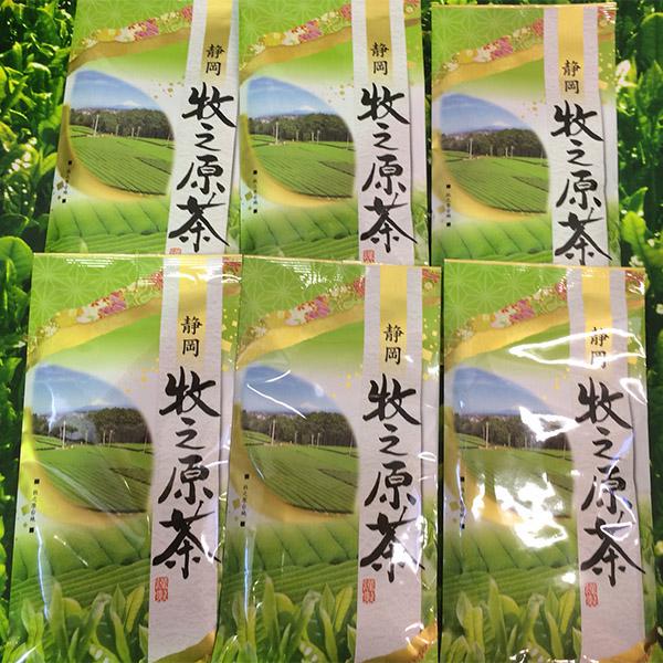 【ふるさと納税】a12-029 牧之原茶6本セット