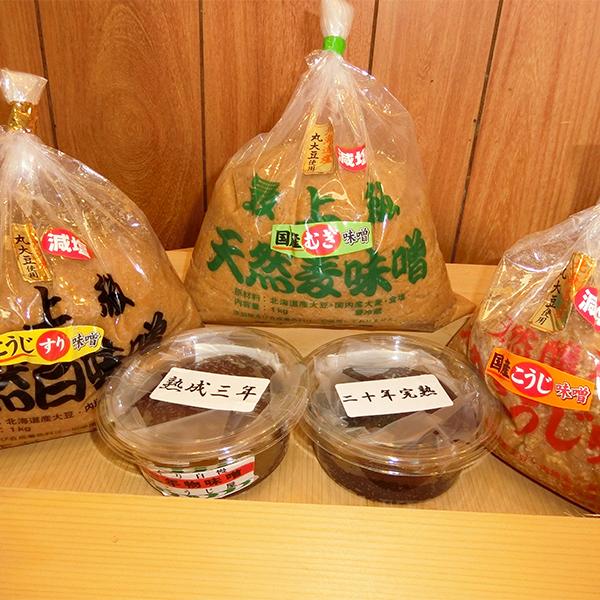 毎日激安特売で 営業中です 焼津市ふるさと納税お礼品 ふるさと納税 a12-041 味噌 手造り 直営店 職人 赤 セット 白 詰合せ 糀 麦