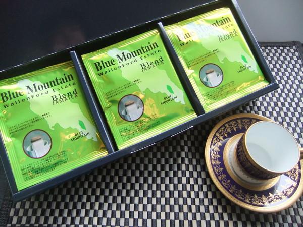 【ふるさと納税】a15-027 ブルマンブレンドドリップコーヒー