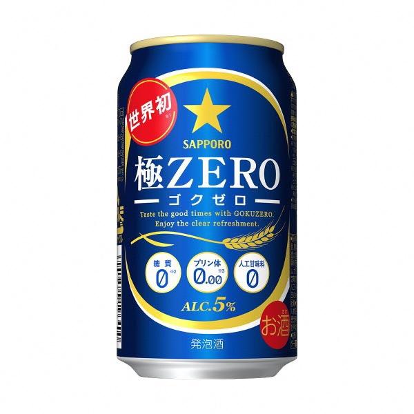 【ふるさと納税】a15-050 極ZERO 350ml×1ケース+まぐろジャーキー付