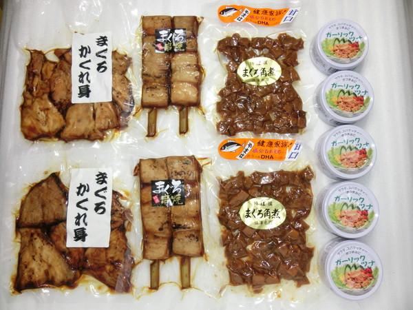 【ふるさと納税】a15-084 「お手軽・簡単」焼津のまぐろづくしセット