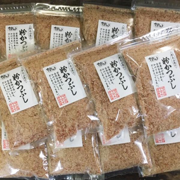 【ふるさと納税】a15-205 手火山造り鰹節 粉かつぶしセット12袋