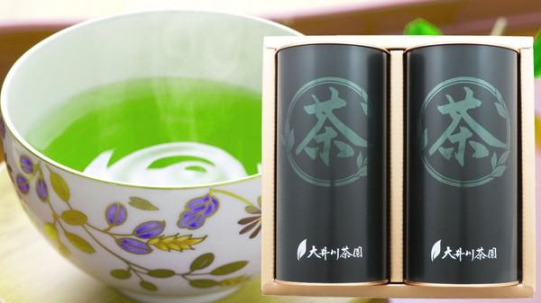 【ふるさと納税】a15-262 静岡茶詰合せ「壽撰」