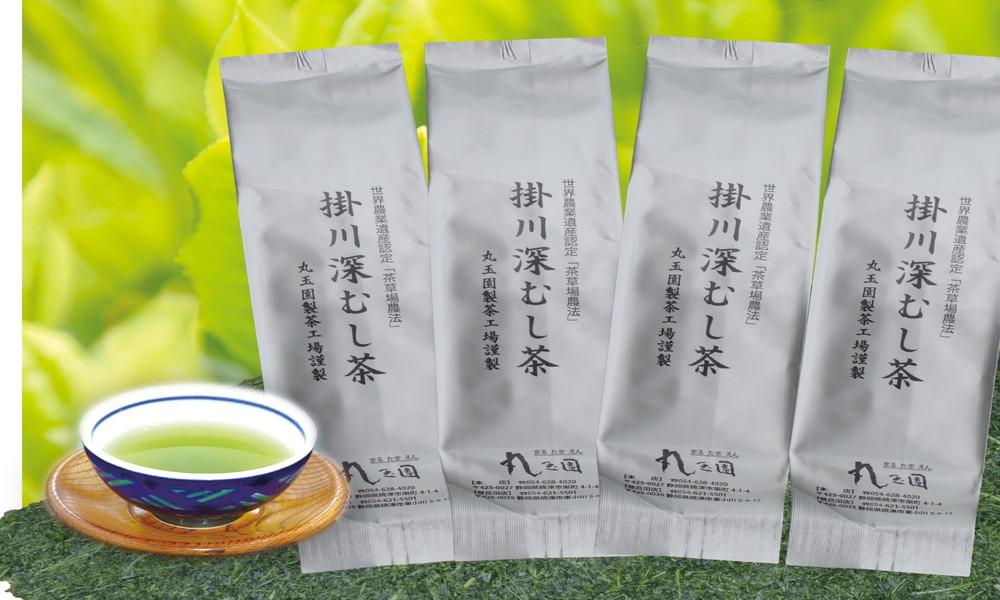 【ふるさと納税】a15-289 【人気No1】ご家庭用飲み茶 深蒸し茶200g×4本