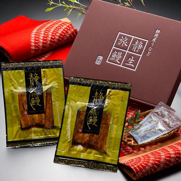 【ふるさと納税】a15-342 静岡産うなぎ蒲焼「静生旅鰻」 2袋 UCR082