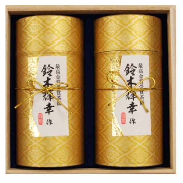 【ふるさと納税】a15-348 最高金賞受賞茶師「鈴木輝幸作のお茶」桐箱ギフト