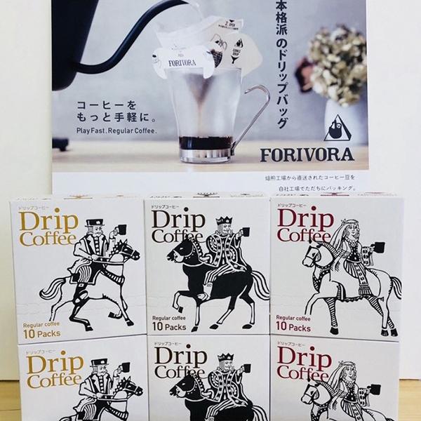 【ふるさと納税】a16-002 FORIVORA ドリップ珈琲セット60P