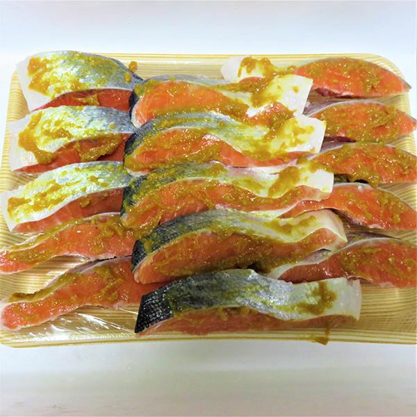 【ふるさと納税】a17-014 当店自家製紅鮭西京漬15切