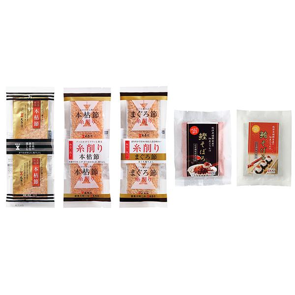 【ふるさと納税】a17-016 ちきりの味がギュッと詰まったセット