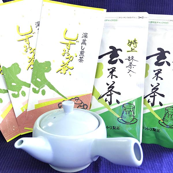 【ふるさと納税】a20-019 静岡産深むし茶とぐるりアミ急須