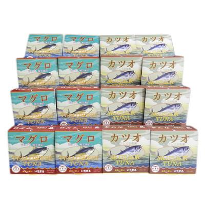 【ふるさと納税】a20-046 焼津の網元・いちまる ツナ缶16缶セット