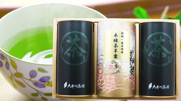 【ふるさと納税】a20-164 静岡茶・茶羊羹セット「光壽」