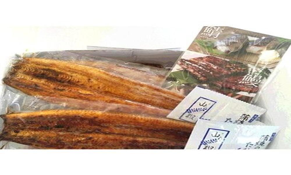 【ふるさと納税】a20-183 国産地焼鰻蒲焼3尾