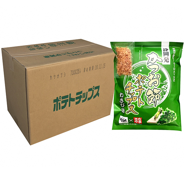 【ふるさと納税】a26-002 かつお節ポテトチップスわさび味