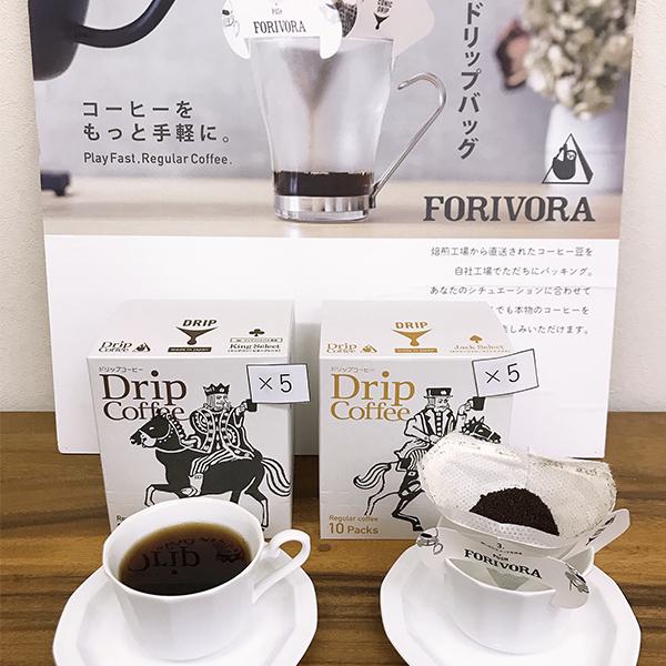 【ふるさと納税】a28-004 FORIVORA ドリップ珈琲100パック