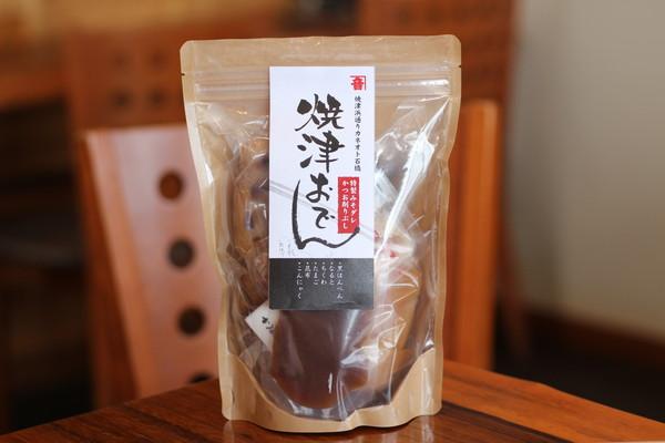 【ふるさと納税】a30-003 美味 焼津おでん×10セット