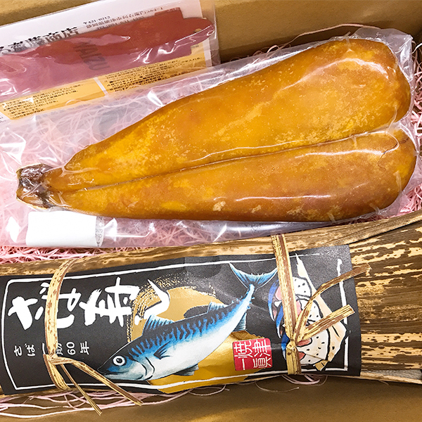 【ふるさと納税】a30-178 さば寿司 ・からすみセット