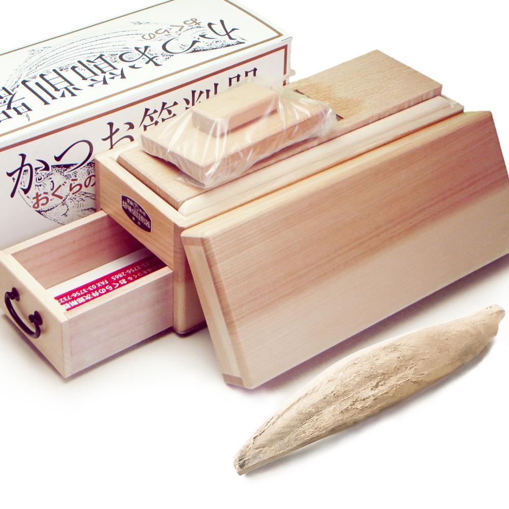 【ふるさと納税】a45-001 一本釣鰹本枯節1本とおぐら製鰹節削り器「弁次郎」