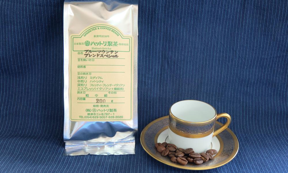 【ふるさと納税】b10-007 ゲイシャコーヒー