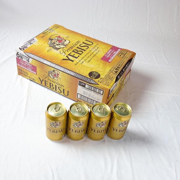 【ふるさと納税】b20-002 [定期便]ヱビス1箱+ヱビス350ml缶×4本付(連続8回)