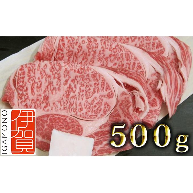 驚きの価格が実現 爆買い新作 三重県伊賀市 ふるさと納税 伊賀牛 ロースすき焼き用 500g すき焼き ロース お肉 掛かる場合がございます 牛肉 お届け:お届けまでに1ヶ月以上