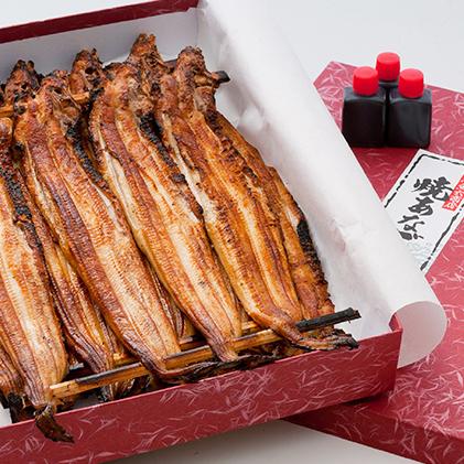 兵庫県明石市 ふるさと納税 開店祝い 焼あなご オンラインショッピング 穴子 魚貝類 2串