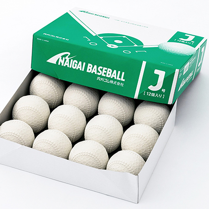兵庫県明石市 ふるさと納税 軟式野球ボールJ号1ダース 12個 日用品 超特価 雑貨 割り引き