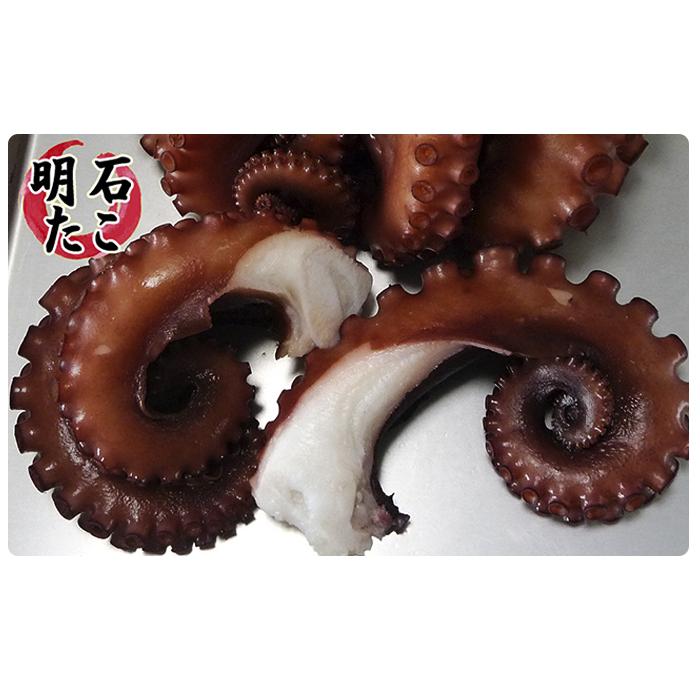 兵庫県明石市 ふるさと納税 明石ダコのゆでダコ 切り身 最新アイテム 500g 待望 タコ 加工食品 魚貝類