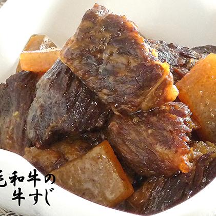 70%OFFアウトレット 兵庫県明石市 ふるさと納税 国産黒毛和牛の牛スジ煮込み 新品 肉の加工品 Aセット