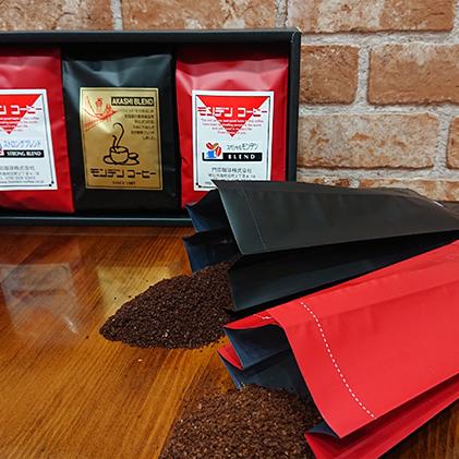 兵庫県明石市 ふるさと納税 超安い モンデンレギュラーコーヒー 粉のおすすめ挽き 珈琲 ストアー コーヒー粉 人気3種セット