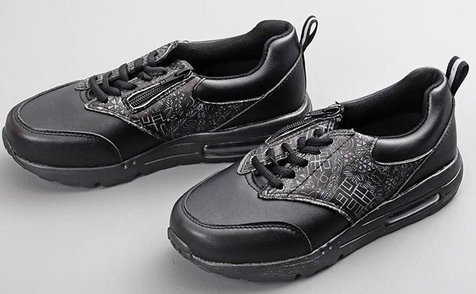 ふるさと納税 ninaデザインシューズWG330 グレー22 0cm~27 0cmファッション・靴・シューズ・スニーカーTlc3uFK1J
