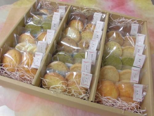 【ふるさと納税】手作り焼き菓子セットA