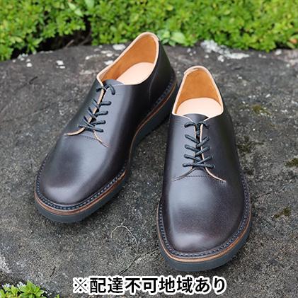 奈良県大和郡山市 ふるさと納税 贈答品 KOTOKA紳士靴 一枚革ダービー KTO2002 ブラック ファッション 雑貨 シューズ 靴 日用品 お買い得品 牛革 紳士靴
