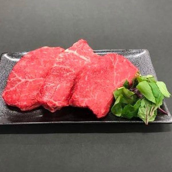 【ふるさと納税】【熊野牛】赤身ステーキ 600g(200g×3枚)