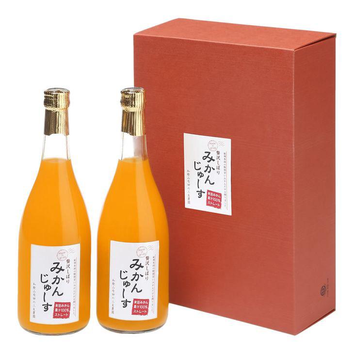 【ふるさと納税】■有田みかんジュース(720ml×2本)無添加ストレート 果汁100% 化粧箱入り
